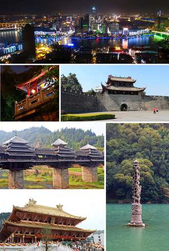 Liuzhou - Clockwise, from top: City center skyline by night, Dongmen ancient city gate, Longtan Park, Temple of Confucius, Chengyang Bridge, and a temple at Horse Saddle Mountain (马鞍山)