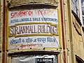 Lower Bazaar Signage - Shimla - Himachal Pradesh - India (26515224546).jpg