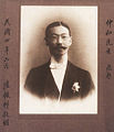 Lu Zhengxiang3.jpg