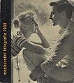 Lubomír Linhart - Mezinárodní fotografie 1958.jpeg