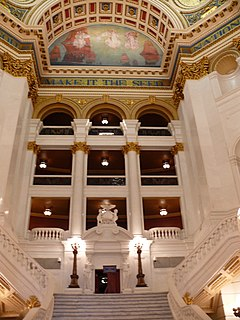 Lunette Rotunda Pennsylvania State Capitol