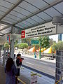 MéxicoMetro AccessoExclusivo.jpg