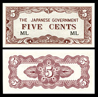MAL-M2a-Malaya-Japanese Occupation-Five Cents ND (1942).jpg