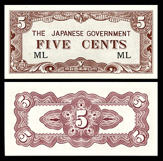 Japanese government-issued dollar in Malaya and Borneo - Image: MAL M2a Malaya Japanese Occupation Five Cents ND (1942)