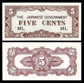 Japonská vládou vydaná pět centová bankovka pro použití v Malajsku a na Borneu