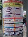 MC 澳門 Macau 關閘 Portas do Cerco 關閘廣場 Praça das Portas do Cerco border gate square bus terminus January 2019 SSG 01.jpg