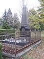 MKBler - 250 - Familiengrabstätte Weiß.jpg