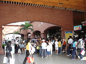 Tamsui Station - Inside Tamsui Station.