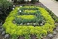 MSU Horticulture Gardens 30.jpg