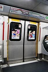 MTR M-Train (4).JPG