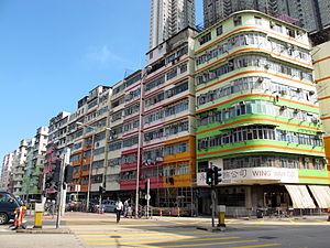 Ma Tau Kok - Ma Tou Kok Road Old apartments