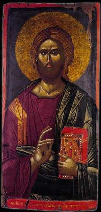 Byzantine Museum of Kastoria - Image: Macedonian Museums 15 Byzantino Kastorias 73