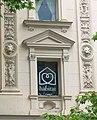 Madrid - Centro Comercial ABC Serrano, fachada Calle Serrano 04.jpg