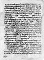 Maimonides' Treatise on Haemorrhoids, 13th C Wellcome M0008121.jpg