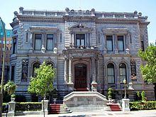 Maison george stephen u wikipédia