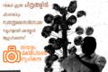 Malayalam loves wikimedia 3.png