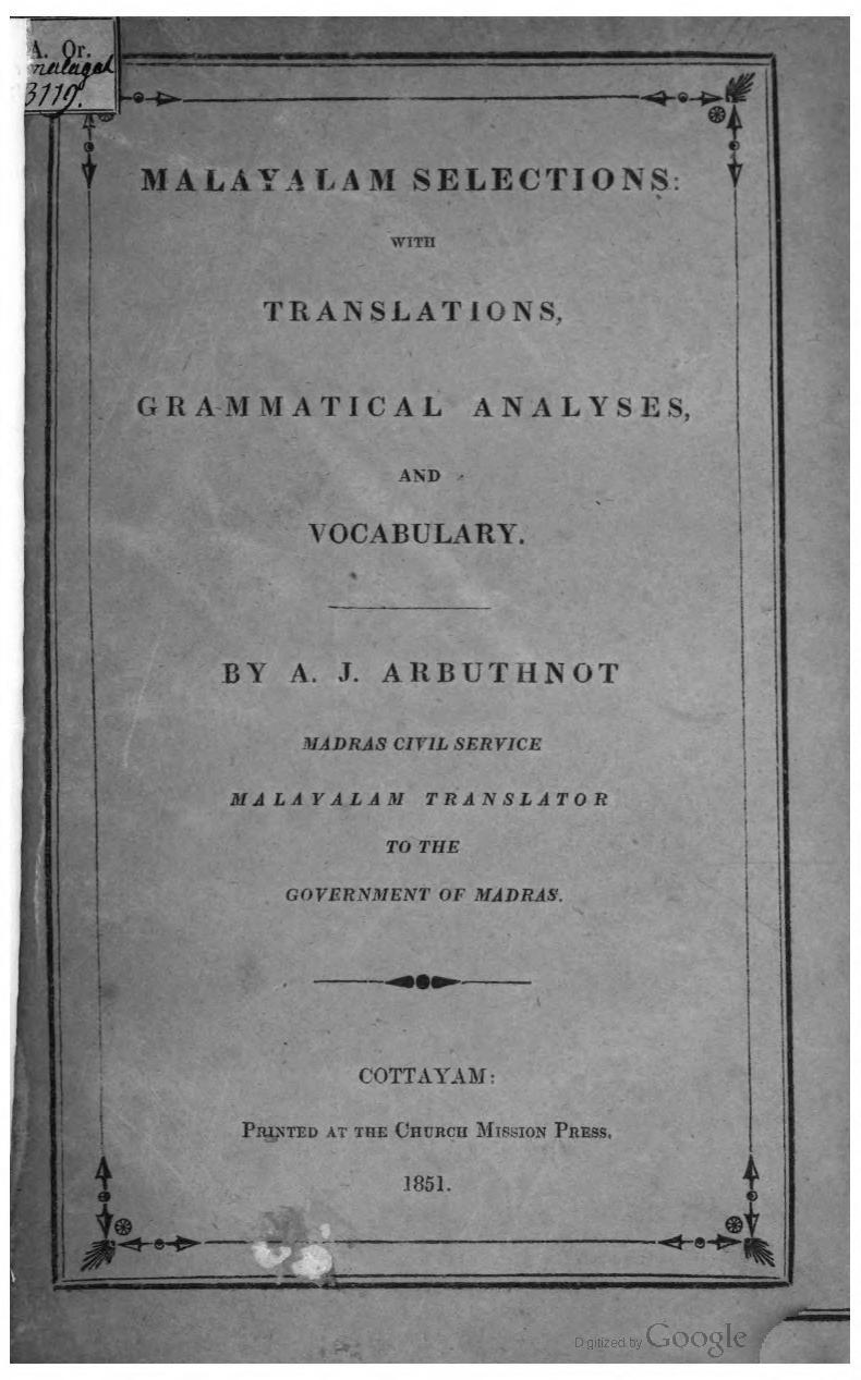 File:Malayalam selections with translations, grammatical