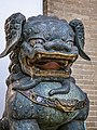 Male guardian lion with orb of supremacy and sovereign authority, Cloisonne, China Qing Dynasty 17th century CE closeup.jpg