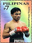 Manny Pacquiao 2008 stamp of the Philippines 4.jpg