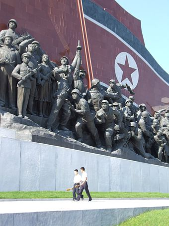The Memorial of Soldiers at the Mansudae Grand Monument Mansudae Grand Monument 26.JPG