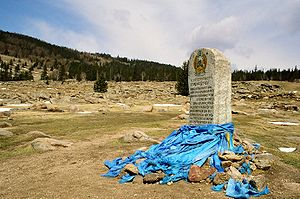 Khata - Blue hadags tied to a stone stele at the former Manjusri Monastery, Mongolia