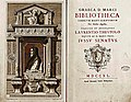 Marciana-catalog-Greek-codices.jpg