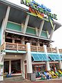 Margaritaville in CityWalk.jpg