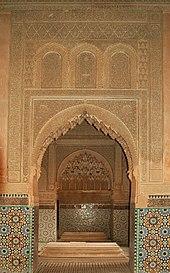 Maroc Wikipédia