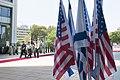 Martin E. Dempsey visit to Israel, June 2015 150609-D-VO565-014 (18643533039).jpg