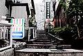 Maruyama-cho Shibuya.jpg