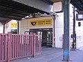 Masarykovo nádraží, pošta.jpg