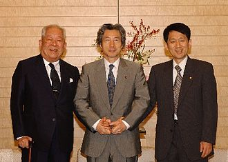 Masatoshi Koshiba - with Jun'ichirō Koizumi and Kōichi Tanaka (at the Prime Minister's Official Residence on October 11, 2002)