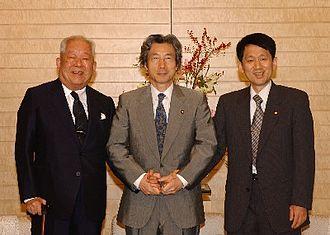 Masatoshi Koshiba - with Jun'ichirō Koizumi and Kōichi Tanaka (at the Prime Minister's Official Residence on October 11, 2002)