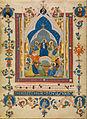 Master of the Dominican Effigies (Italian, active 2nd quarter of the 14th century) - Pentecost - Google Art Project.jpg