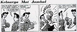 Mat Jambul cartoon strip