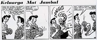 Berita Harian - Image: Mat Jambul Family (14th May 1961)