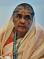 Matia Chowdhury.jpg