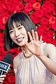 Matsuoka Mayu at Opening Ceremony of the Tokyo International Film Festival 2018 (44704910895).jpg