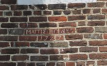 Matthew Jones House inscription