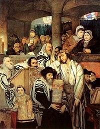 התפילה בישראל בהתפתחותה ההיסטורית cover