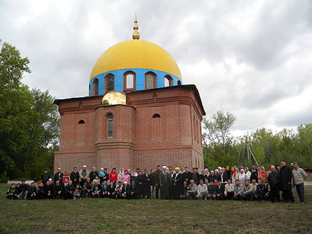 Mosque of Twenty-Five Prophets in Ufa, Bashkortostan. Islam in Russia is the nation's second most widely professed religion. Mechet 25 prorokov.JPG