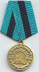 Medal Liberation of Belgrad.jpg