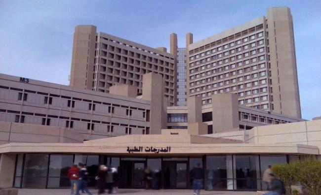 Medical Halls (Jordan University of Science and Technology)