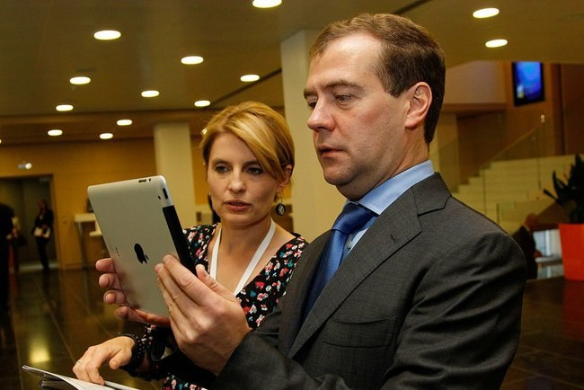 Medvedev in RIAN.jpeg