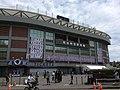 Meiji Jingu Stadium-1.jpg