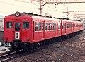 Meitetsu 2854 nagoyakyuzyo.jpg