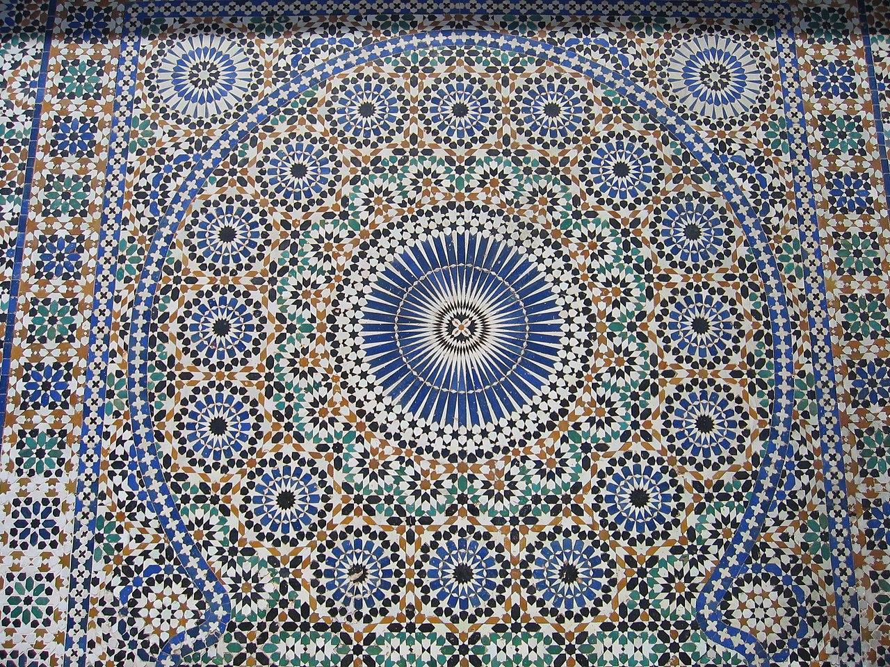Mekhnes Place El-Hedine Mosaique.jpg