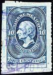 Mexico 1885-86 documents revenue F126 S.L. Potosi.jpg