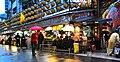 Miaokou Night Market 2012-3-8.jpg