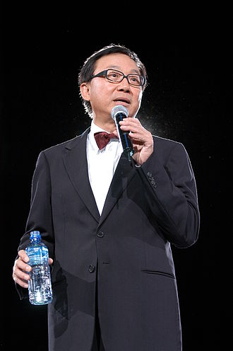 1st Hong Kong Film Awards - Image: Michael Hui Koon Man 2005